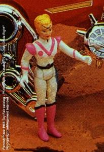 Panosh Place 1986 Toy Fair Catalog - Page 26 (Voltron Princess Allura action figure)