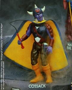 Panosh Place 1986 Toy Fair Catalog - Page 30 (Voltron Cossack action figure)