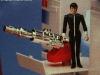 Panosh Place 1986 Toy Fair Catalog - Page 26 (Voltron Sven action figure)